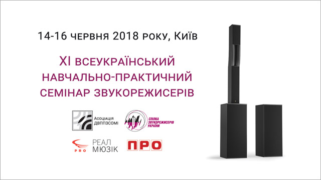 seminar szy-2018